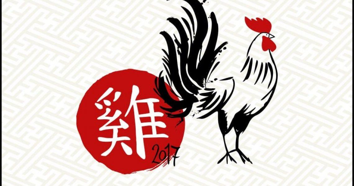 chinesenewyear-blog-900x600 (1)